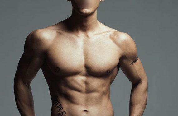 gay masseur shenzhen